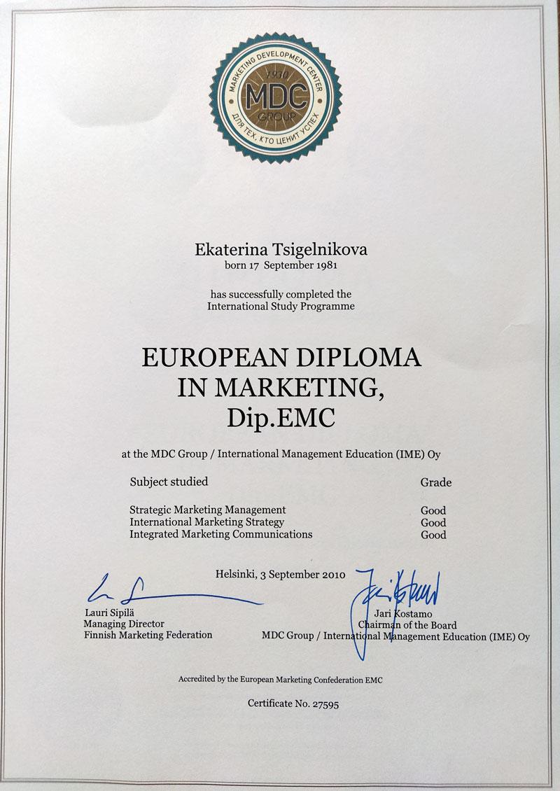 Европейский диплом по маркетингу 2 лист