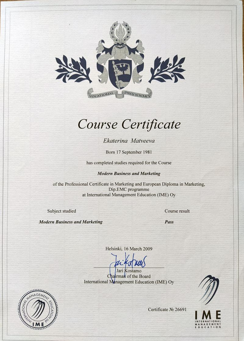 Курсовой сертификат Современный бизнес и маркетинг