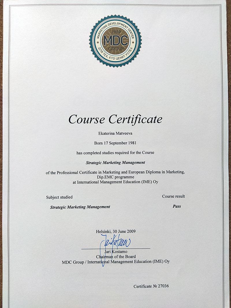Курсовой сертификат Стратегический маркетинг